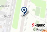 «Воздушные формы, ООО» на Яндекс карте