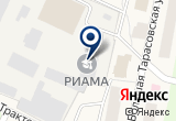 «Деметра» на Яндекс карте