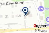 «Малинки, гостиничный комплекс - Королёв» на Яндекс карте Москвы