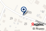 «Всё для бани в Тарасовке, ИП» на Яндекс карте