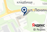 «Пожарная часть №7» на Яндекс карте