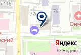 «Парк Отель, гостиничный комплекс» на карте