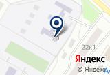 «Детский сад №1125, компенсирующего вида» на карте