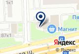 «Шанс, ООО, букмекерская контора» на Яндекс карте Москвы