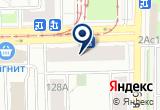 «№ 1 ФИЛИАЛ АПТЕКИ № 57» на Яндекс карте