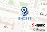 «Шопта, ООО» на Яндекс карте Москвы