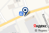 «СМТ Продукт» на Яндекс карте