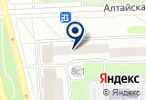 «Центр быта, ИП Герман О. П.» на Яндекс карте Москвы