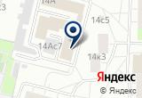 «ТеплоБаланс, ООО» на Яндекс карте Москвы