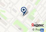 «Эль, бар-бильярдная - Домодедово» на Яндекс карте Москвы