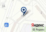 «Ремонт надувных изделий, ИЧП» на Яндекс карте
