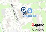 «Юник технический центр, ЗАО» на Яндекс карте Москвы