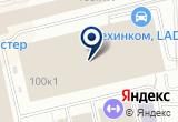 «ООО ГК Бридж» на Яндекс карте Москвы