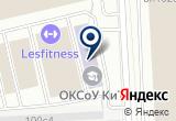 «Центр инвентаризации, ООО» на Яндекс карте Москвы