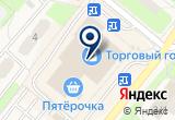 «Миюки, магазин суши - Домодедово» на Яндекс карте Москвы