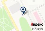 «ЧАЙКА СПОРТИВНЫЙ КЛУБ» на Яндекс карте