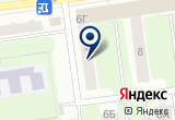 «ЮрКонс, ООО - Королёв» на Яндекс карте Москвы
