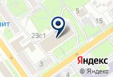 «ЛАЙСВА СЕРВИСНЫЙ ЦЕНТР ООО» на Яндекс карте