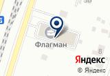 «Алло Пушкино» на Яндекс карте