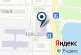 «Наркологическая клиника Ника, ООО» на Яндекс карте