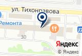 «ПОКРОВ ДЕТСКИЙ КУЛЬТУРНО-ПРОСВЕТИТЕЛЬСКИЙ ЦЕНТР» на Яндекс карте