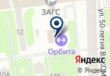 «Физкультурно-оздоровительный комплекс, г. Королёв - Королёв» на Яндекс карте Москвы