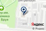 «Пожарная часть №329» на Яндекс карте