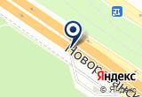 «Транспортная компания КИТ» на Яндекс карте Москвы
