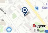 «ППР Сервис» на Яндекс карте