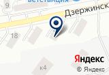 «Угрешская охрана» на Яндекс карте