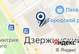«Магазин электроприборов» на Яндекс карте