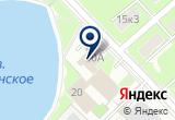 «Лесхозмаш-Пушкино, торговая компания - Пушкино» на Яндекс карте Москвы