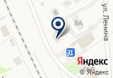 "«"" Вторметлом-1 "" (Домодедово)» на Яндекс карте"