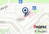 «Аптека ГБУ Здравоохранения» на Яндекс карте