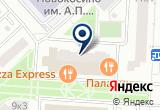 «ТАЙЯ, спа-салон, ООО» на Яндекс карте