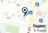 «Автодомой» на Yandex карте