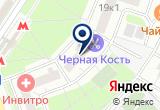 «Приличное заведение, кафе-кулинария» на Яндекс карте Москвы