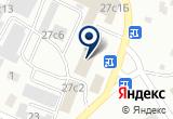 «Касабланка» на Яндекс карте