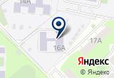 «Детский сад №10, Звездочка, комбинированного вида» на карте