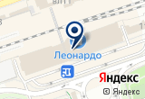«Развлекательный центр КОКОС - Реутов» на Яндекс карте Москвы