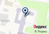 «Эльф-Электро» на Яндекс карте