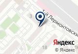 «Броникс-Сервис» на Yandex карте