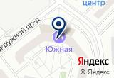 «DeWillen, ремонтная мастерская - Котельники» на Яндекс карте Москвы
