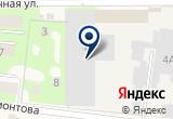 «ТрансПневмоХолдинг» на Яндекс карте