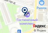 «Гостиница Машиностроения» на Yandex карте