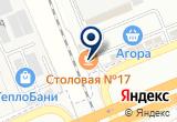 «ГАЛАМАРТ, сеть магазинов постоянных распродаж - Балашиха» на Яндекс карте Москвы