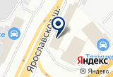 «ТракХолдинг, ООО - Пушкино» на Яндекс карте Москвы