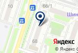 «Ремкинг, сервисный центр» на Яндекс карте Москвы