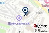 «Типография « Врекламе » - Люберцы» на Яндекс карте Москвы