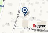 «Кардинал» на Яндекс карте